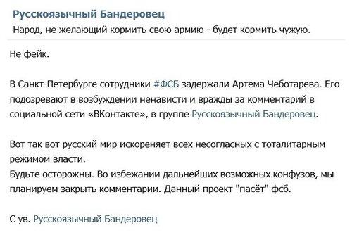 русскояз.jpg