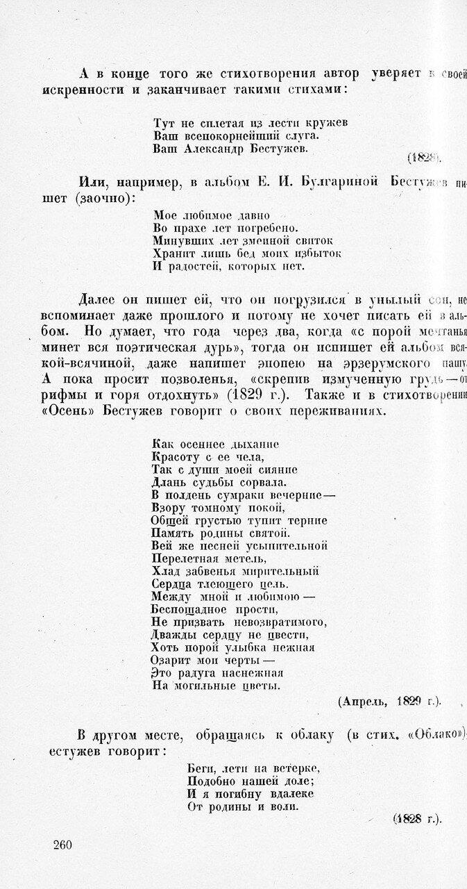 https://img-fotki.yandex.ru/get/104595/199368979.41/0_1f1f10_c3880dec_XXXL.jpg