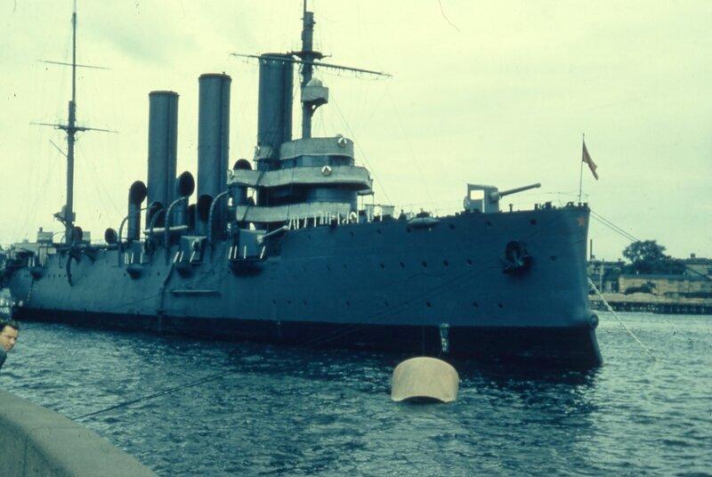 Аврора 1956-1957