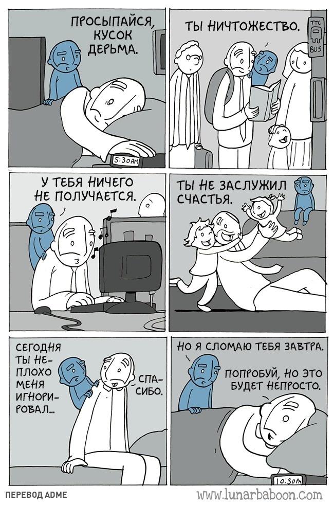 14добрых комиксов, откоторых неслипнется