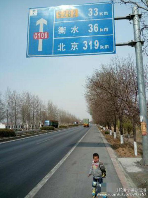 Всего путешествие заняло у папы и сына две недели, и 4 апреля они были уже в Пекине. В качестве нагр