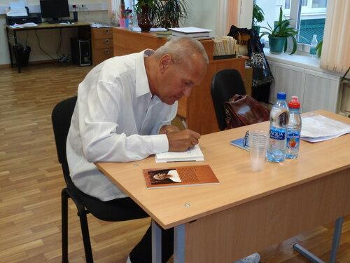 Встреча с поэтом Е.Чигриным