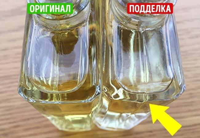духи-как-отличить-оригинал-от-подделки10.jpg