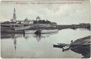 Река Черемуха и церковь Казанской Божьей матери