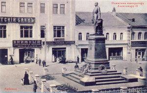 Памятник Александру II на Красной площади
