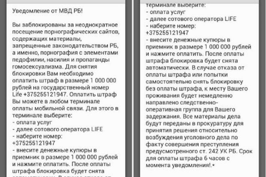 pornovymogatel_smartfon_0.jpg