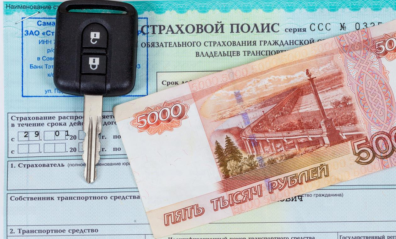 ЦБпрокомментировал возможность создания госстраховщика ОСАГО