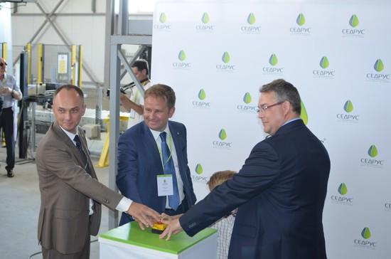 ВНевинномысске за850 млн руб. построили завод строительных смесей