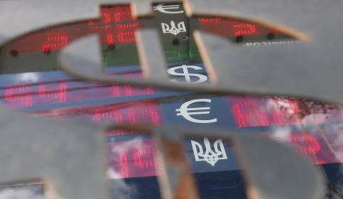 Увеличение ставки ФРС США может привести к уменьшению курса рубля