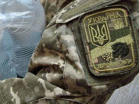 ВМС ВСУ: Взоне АТО погибли трое морских пехотинцев