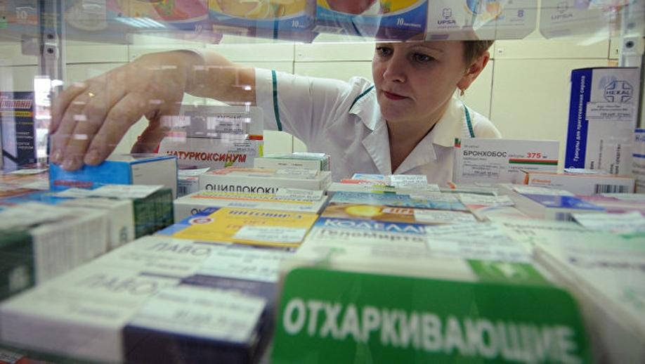 Основная часть русских регионов лишилась жизненно важных фармацевтических средств