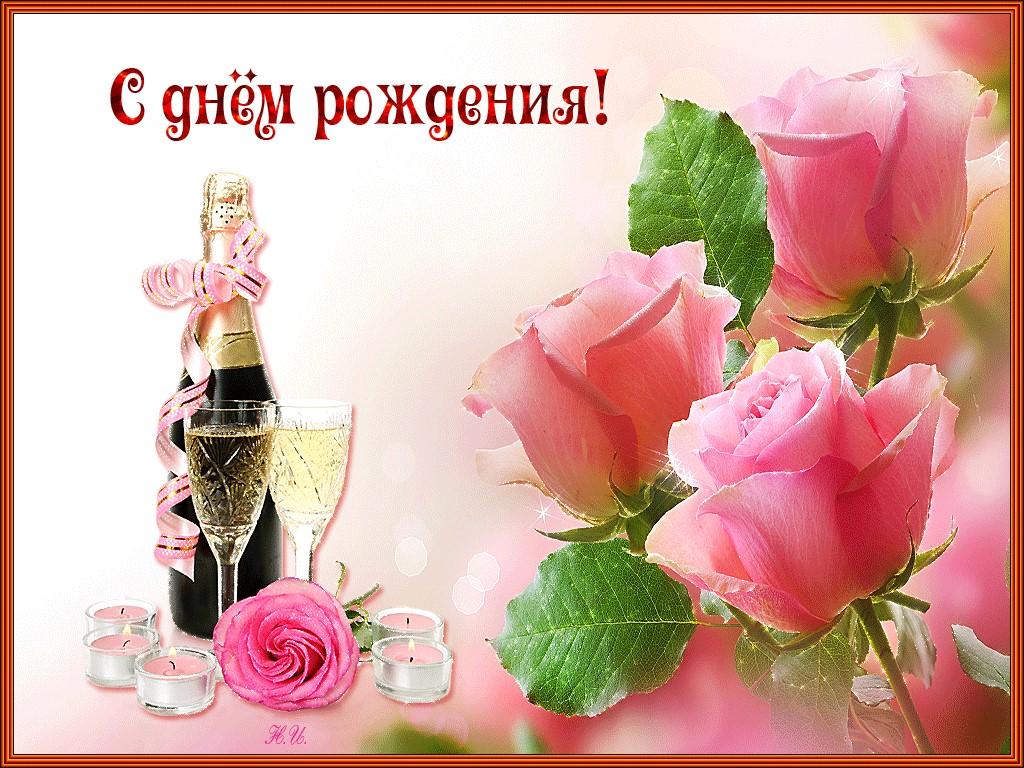 Плейкаст с днем рождения красивое поздравление