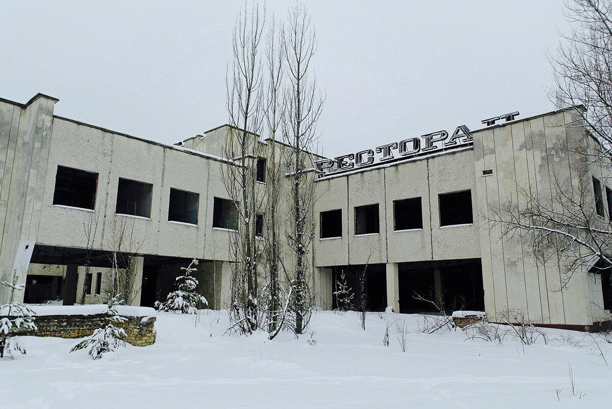pripyat051.jpg