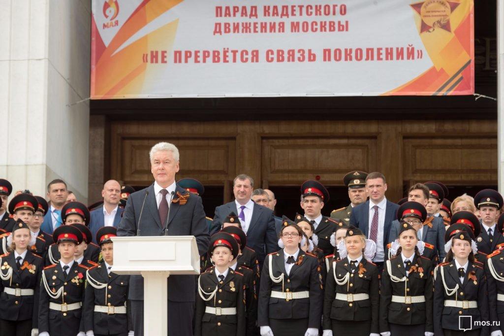 20160506-Собянин посетил II Московский парад кадет на Поклонной горе