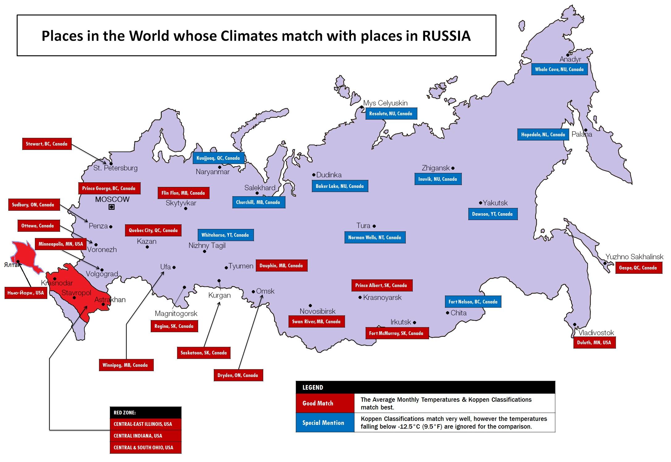 География смоленщины 8 класс тема климат направление ветра карта