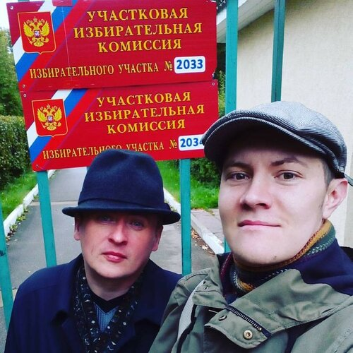 Денис Стяжкин и Константин Литвинов