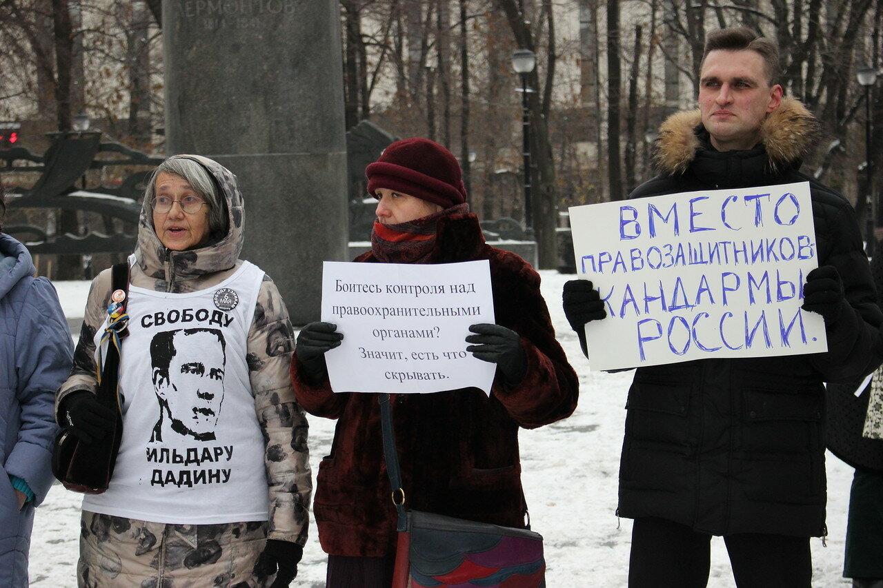 Пикет за свободу политзаключенных