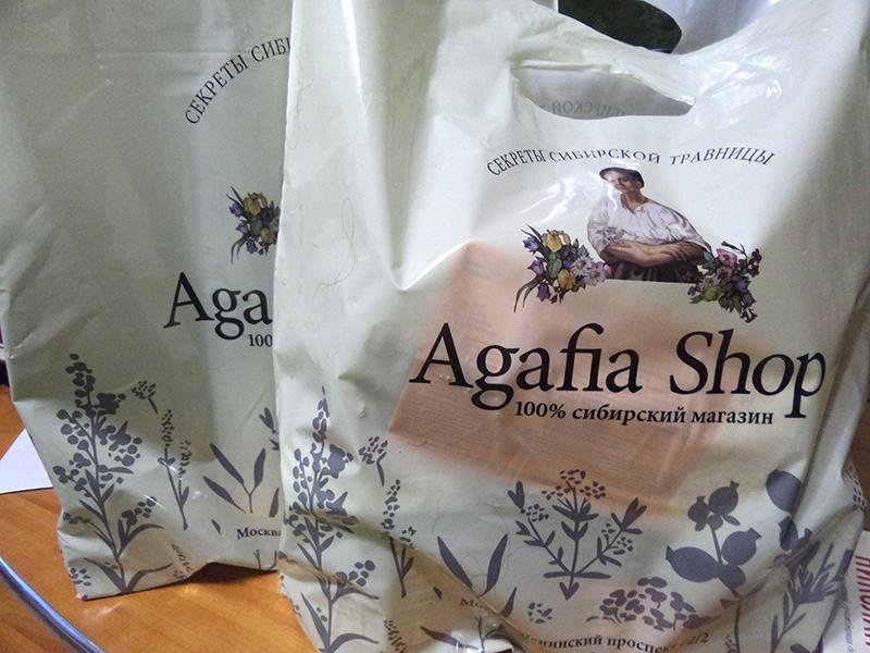 БабушкаАгафья Магазин
