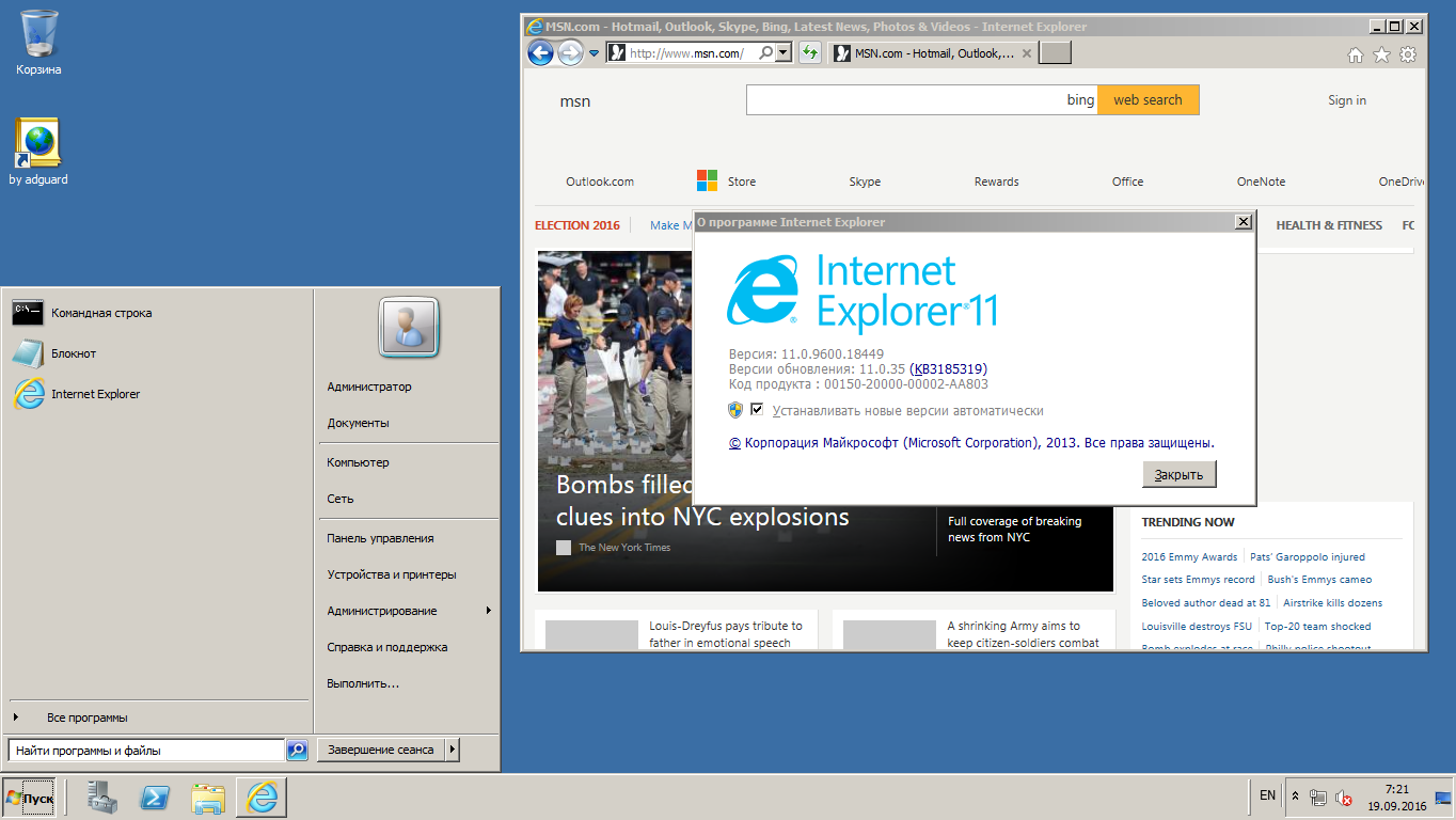 windows server 2008 32 bit iso