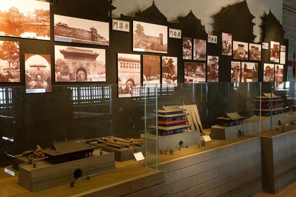 Экспозиция музея стены династии Мин, Пекин