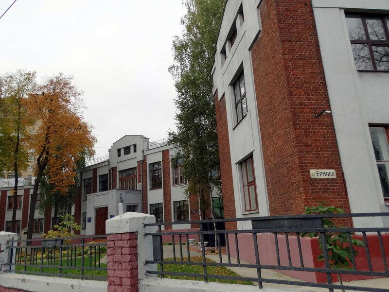 Иваново - 2
