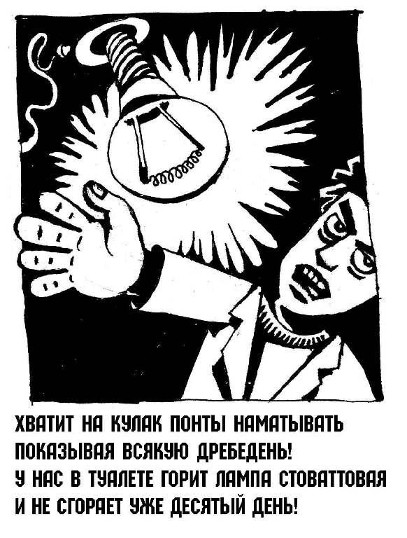 https://img-fotki.yandex.ru/get/104595/6566915.c/0_15dab2_160b6b27_orig