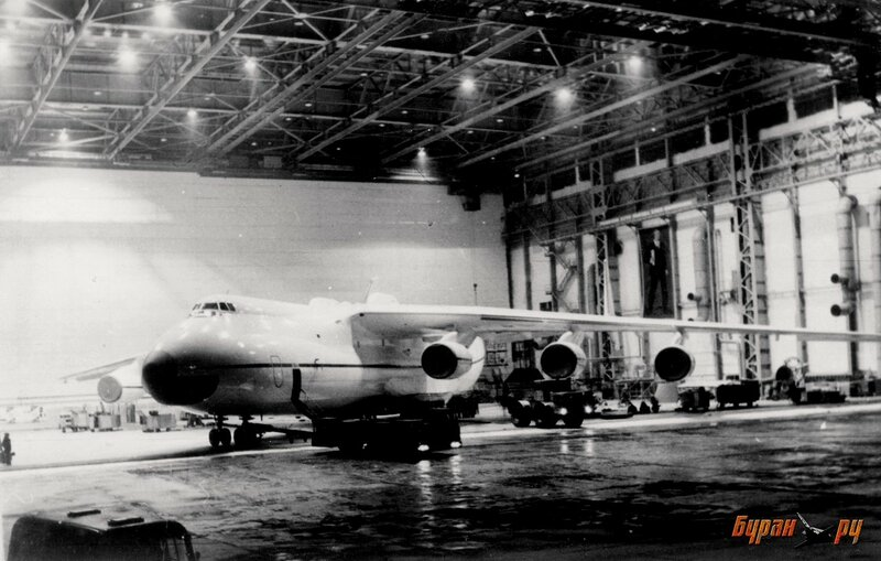 Разворот еще безымянного Ан-225 вечером 29 ноября 1988 г. mria18.jpg