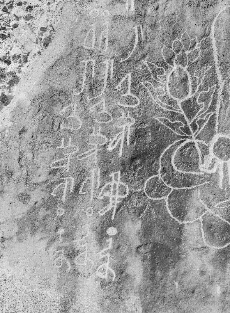Наскальная живопись в долине реки Агиас