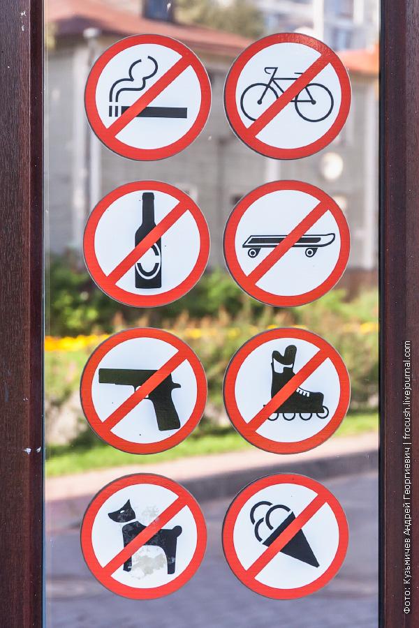 с оружием по улице ходить можно