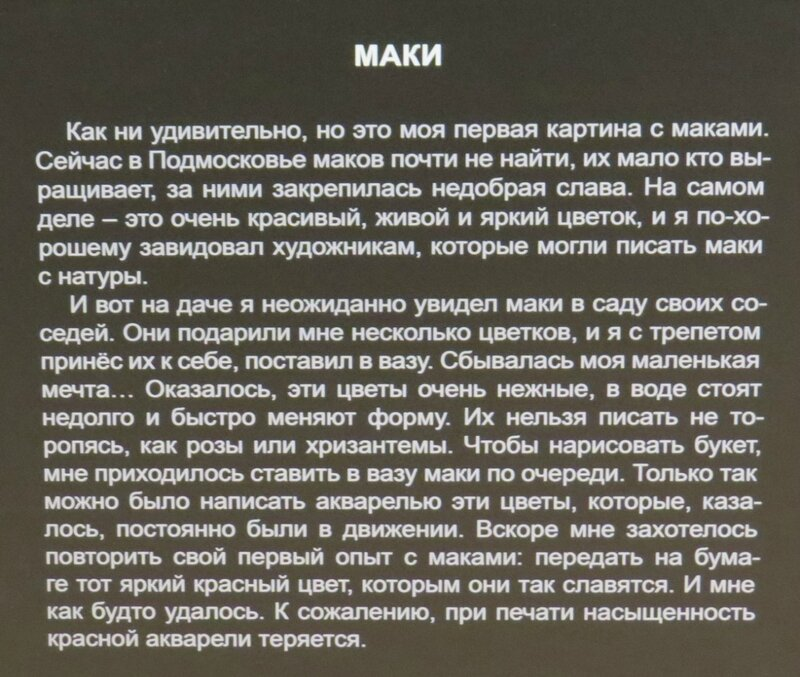 https://img-fotki.yandex.ru/get/104700/140132613.58b/0_21ea6c_9c95c8a4_XL.jpg