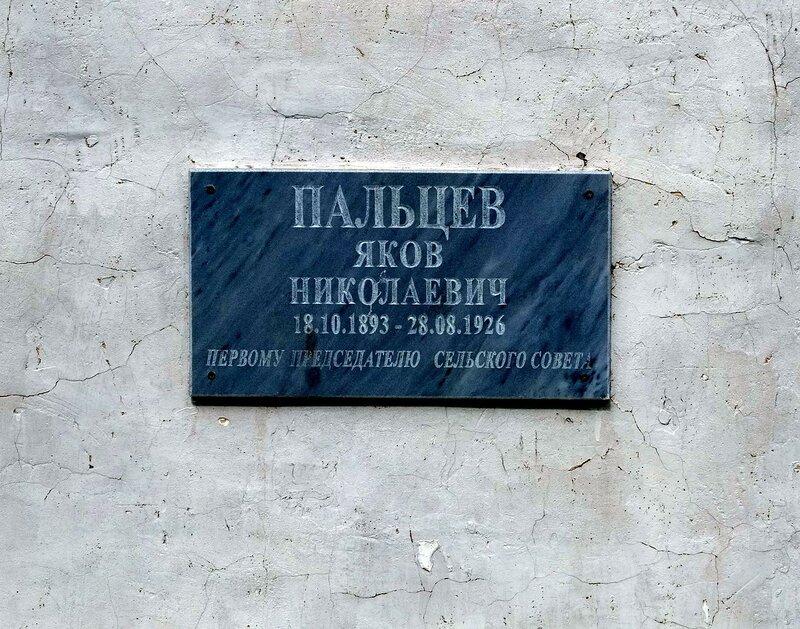 ставрапольский район 232.JPG