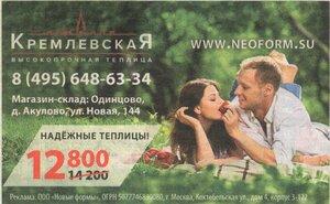 https://img-fotki.yandex.ru/get/104700/19411616.611/0_12b30e_1043b45d_M.jpg