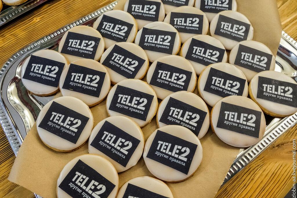 Tele2 в Белгороде