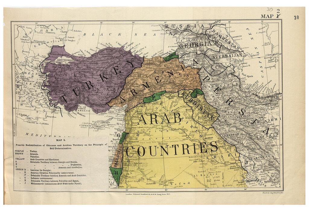 План раздела Османской империи в 1918 году