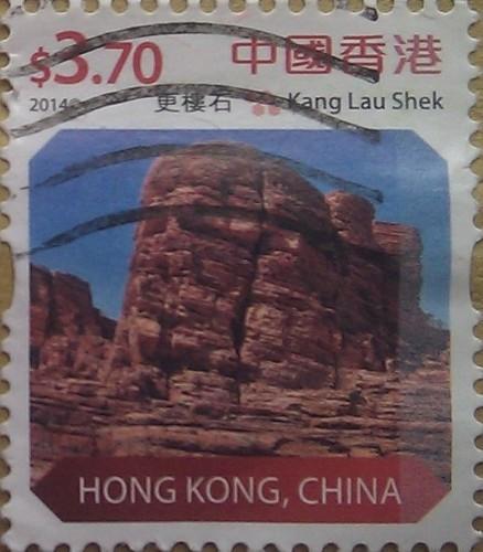 китай гонконг 2014 kang lau Shek 3.70