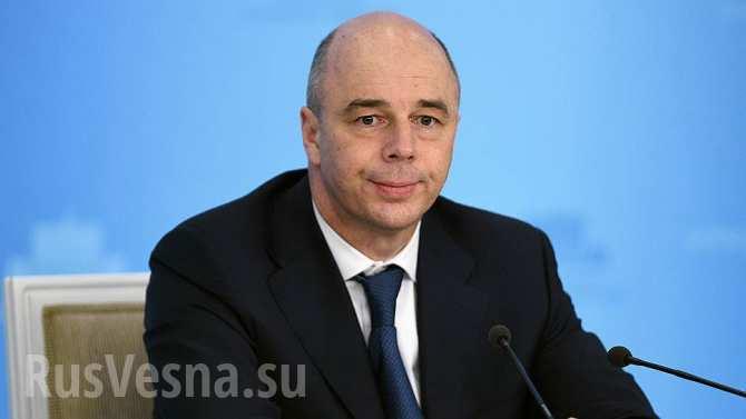 Силуанов назвал среднюю цену нефти, необходимую для балансировки бюджета