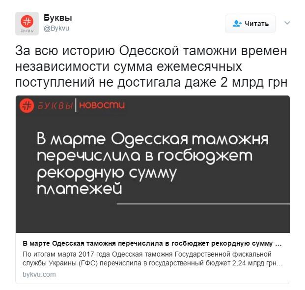 Порошенко обсудил с британскими парламентариями санкции против РФ и либерализацию визового режима - Цензор.НЕТ 3856