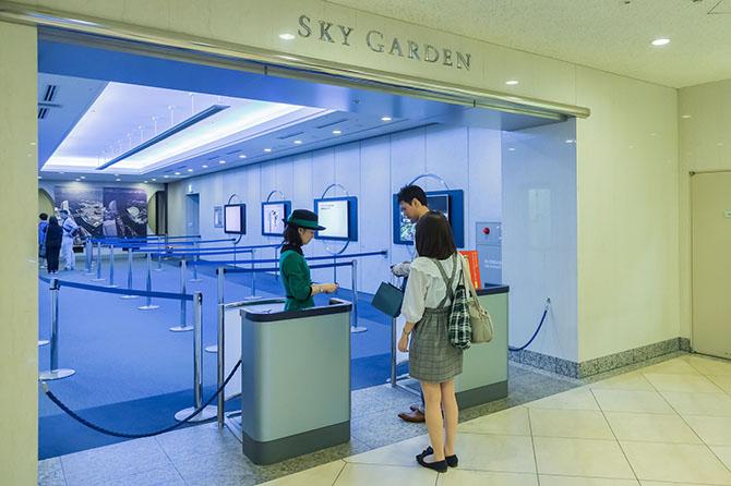 Это самый быстрый лифт в Японии.Развивает максимальную скорость 750 метров в минуту.Спидометр