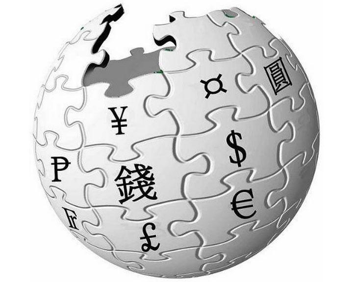 Незаконченный паззл является символом того, что каждый из пользователей Википедии сам вносит сво