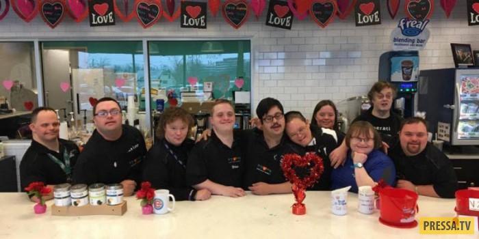 Кафе в штате Иллинойс, в котором работают люди с синдромом Дауна