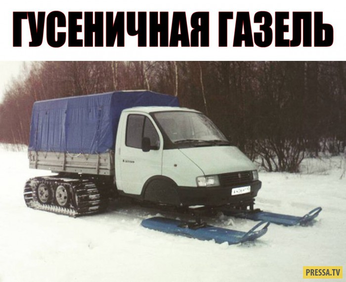 Автоприколы с Российских дорог