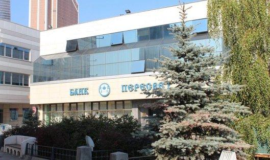 Растущие финансовые показатели банка «Пересвет» обеспечили ему рейтинг науровне В+