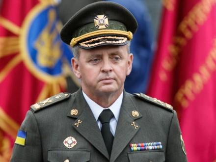 ВСУ в этом 2017 займутся профессиональным комплектованием офицерского состава