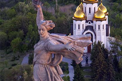Памятник «Родина-мать зовет» починят на2 млрд