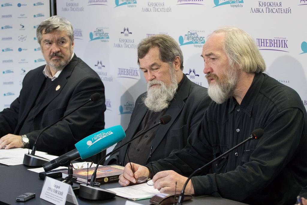 Стали известны имена лауреатов литературной премии имени Александра Невского