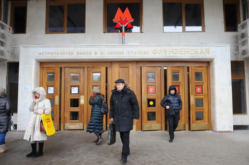 Вестибюли 3-х станций столичного метро закроют навыходные