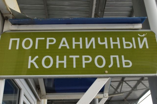 ФСБ РФ наадмингранице соккупированным Крымом задержала 2-х жителей государства Украины