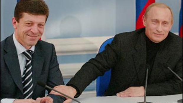 ВСочи Путин обсудил сКозаком готовность курортов клетнему сезону