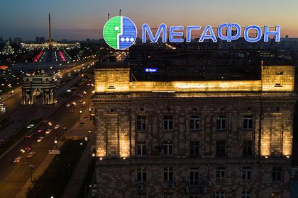 Прибыль «МегаФона» возросла на14,8% благодаря закупке Mail.Ru Group