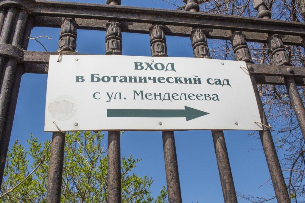 МГУ-12.jpg